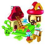 Papa_Smurf_s_House.jpg
