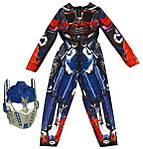 TF_Optimus_Prime_Costume.jpg